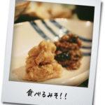 ゆる和食大阪大人の料理教室食べる味噌アソート企画