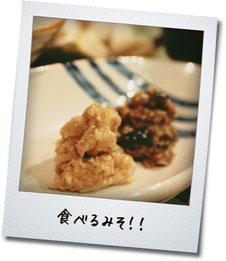 ゆる和食®大阪大人の料理教室食べる味噌アソート企画