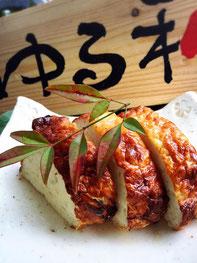ゆる和食大阪大人の料理教室チキンボール+かまぼこ+さつまあげ+ちくわ