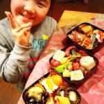 大阪の子ども料理教室キッズハンズ年間予定キッズなおせち料理講習会