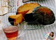 ゆる和食®研究家栗山小夜子仕事実績・レシピ提供・メディア関係