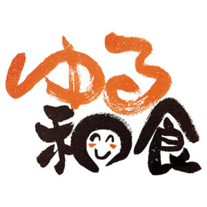 ゆる和食®ルーなしカレー 大阪のお料理教室|ゆる和食®研究家栗山小夜子