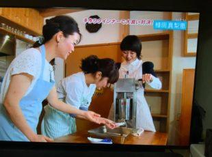 テレビ撮影 スタイリング フードコーディネーター 大阪